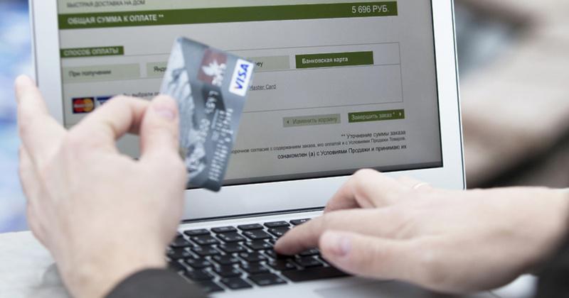 ФНС запретила банкам проводить платежи в адрес онлайн-казино. ФНС запретила банкам проводить платежи в адрес онлайн-казино Azino777